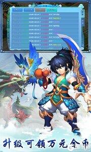 仙语奇缘游戏截图-1