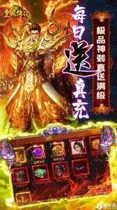 皇城传说V游版游戏截图-3