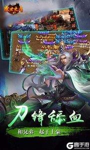 盛世大唐(单职业)游戏截图-2