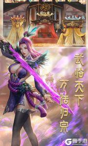 战场女神满V版游戏截图-0
