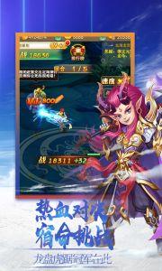 诛仙封神传海量版游戏截图-4