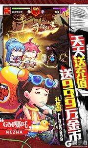 漫斗纪元咪噜版游戏截图-2