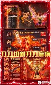 楚汉传奇BT版游戏截图-2