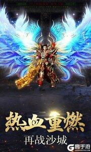 斗魂传277版游戏截图-0