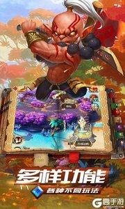 魔魔打勇士(至尊特权)游戏截图-3