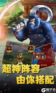 魔神战纪(至尊版)游戏截图-3