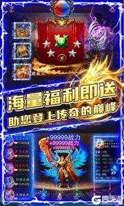 满江红3733版游戏截图-4