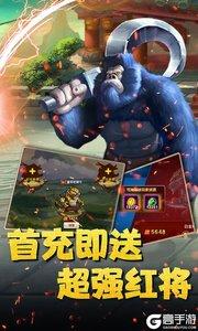 魔神战纪(送特权商城2)游戏截图-3