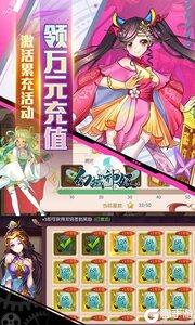 幻域神姬老版本游戏截图-3