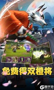 魔神战纪(送特权商城2)游戏截图-2