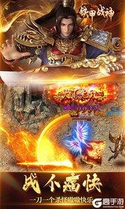 铁甲战神商城版游戏截图-1