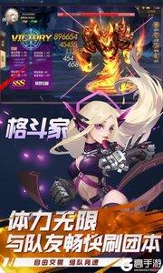 幻域战魂满V版游戏截图-4