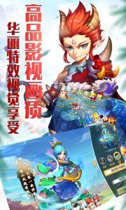 梦回仙游星耀版游戏截图-3