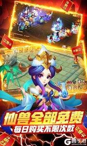 仙灵世界(星耀版)游戏截图-2