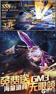 龙之战歌最新版游戏截图-1