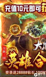 大屠龙最新版游戏截图-0