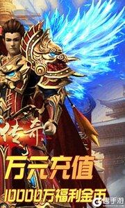 武圣传奇BT版游戏截图-1