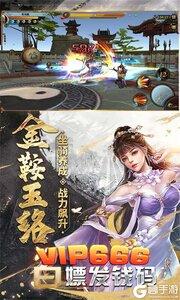 鏖战三国咪噜版游戏截图-3