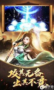 三国荣耀3733版游戏截图-1