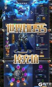 塔尔战纪手机版游戏截图-3
