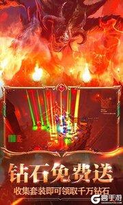 暗黑主宰游戏截图-4