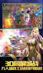 噬魂之戒游戏截图-3