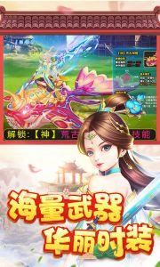 菲狐倚天情缘测试版游戏截图-2