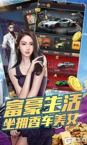 金融风暴onlineBT版游戏截图-3
