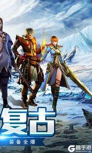盟重英雄高爆版游戏截图-1