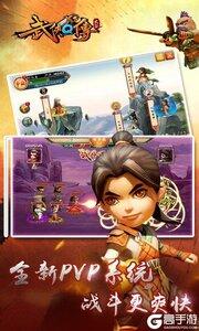武侠Q传v7.0.0.0游戏截图-2