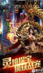 龙族霸业无限钻石版游戏截图-3