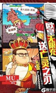 漫斗纪元咪噜版游戏截图-4