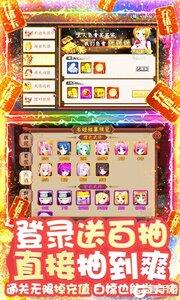 恋三国游戏截图-2