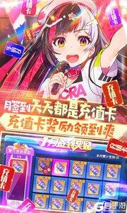 萌神战姬买断版游戏截图-3