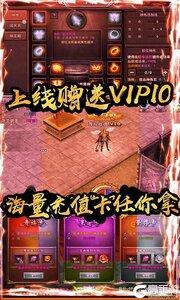红月战神游戏截图-3