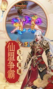 青云传重制版游戏截图-2
