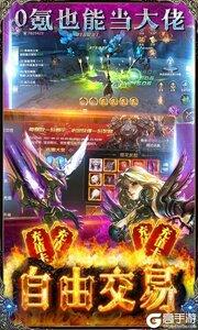 狩游世界咪噜版游戏截图-3