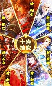 恋三国3733版游戏截图-1