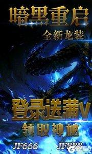 圣剑神域(星耀特权)游戏截图-0