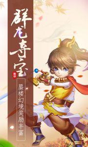 夢幻仙語星耀版游戲截圖-3