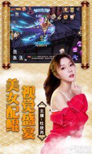 古劍仙域游戲截圖-1