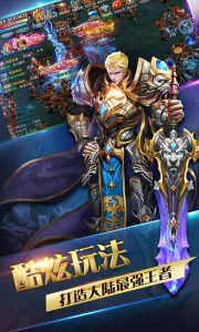 龍域世界星耀版游戲截圖-0