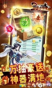 刀剑少女2无限元宝版游戏截图-3