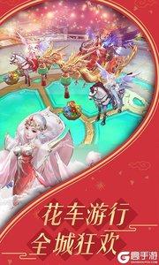 热江(周年特权)游戏截图-2