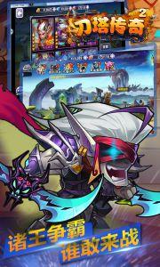刀塔傳奇2游戲截圖-3