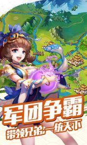 雷鸣三国(星耀版)游戏截图-1