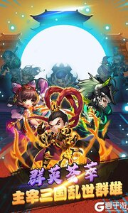 海魂少女VIP版游戏截图-0