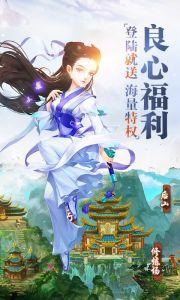 真江湖商城版游戲截圖-1