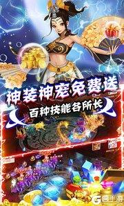 梦幻江湖游戏截图-4