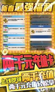 口袋灵龙BT版游戏截图-2